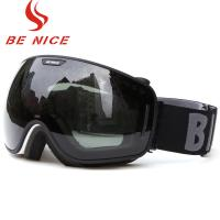 Anti Fog Scratch Mirrored Ski Goggles TPU Frame With CE , FDA Certificate Manufactures