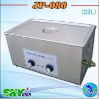 CD  ulrasonic cleaners Manufactures