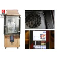 Buy cheap Digital Control Hot Blast Multi Function Display Grill for Chicken Duck and Lamb Roasting from wholesalers