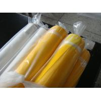 China Strong elasticity polyester filter cloth , High tension 24N water filter fabric on sale