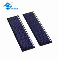 China Small Transparent Epoxy Solar Panel For Solar Pet Toy 70X20X2.5mm on sale