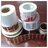 Hot Sale Packaging Adhesive Paper Sticker Printing / Custom Printed Labels / Water Bottle Label Sticker Manufactures