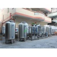 China Fully Automatic RO Seawater/Salt Water Treatment Desalination Plant on sale
