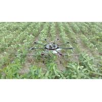 agriculture vehicle aerial uav drone crop aircraft Manufactures