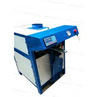 Accurate Fully Automatic Packaging Machine For Dry Mortar / Putty Powder Manufactures