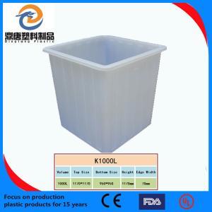 Industry storage PE tank,plastic storage tank Manufactures