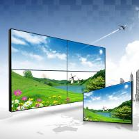 HD Super slim Bezel LCD Video Wall Display for Queueing Management System Manufactures