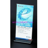 Acrylic T-frame table tents / Ad sign holder perspex vertical sign holder Manufactures