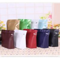 China 9 Colors Laminated Foil Resealable Coffee Packaging Bags / bulk coffee bags on sale
