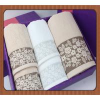 Wholesale Gift Towel With Gift Box Embroidered Square Face