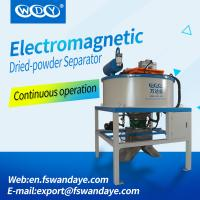 Mineral Processing Magnetic Separator Machine Magnetic Field Strength 3T Dry powder Manufactures