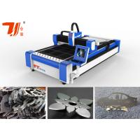 China 500W Fiber Laser Cutting Machine For Carbon Steel / Galvanized Steel Sheet With Unique Fume Exhausting System on sale