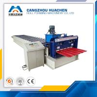 Colored Steel Trapezoidal Roofing Sheet Roll Forming Machine PPGi GI Material Manufactures