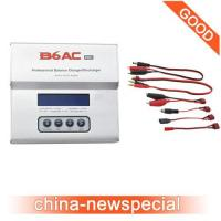 NEW - B6RC PRO  Balance Charger For Lithium Battery Manufactures