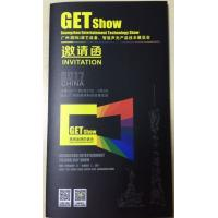 2017  DJ Stage Lights Fair Invitation of GET Show , LED Stage Lighting Manufactures