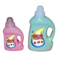 China Fabric Softener on sale