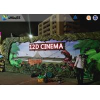 Realistic Multidimensional Dinosaur 12D Movie Theater With Luxurious Seats Manufactures
