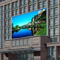 China Playground P10 Outdoor Full Color LED Display Synchronization With PC Control on sale