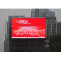 Water Resistance Outdoor LED Advertising Screens High Brightness 6000cd/㎡ Manufactures