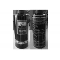 Eco - Friendly Auto Car Care Products Rubberized Undercoating Aerosol Spray Manufactures