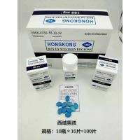 China Hong Kong Boy Of Western Regions 100mg Natural Male Enhancement Excellent Erection on sale