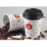 8oz 12oz 16oz Double Wall Paper Cups With Lids For Hot Drinks , Eco Friendly Manufactures