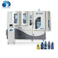 Buy cheap 9000bph Automatic PET Bottle Blowing Machine from wholesalers