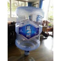 China Best Quality Gallon Bottle for 5 Gallon(18.9L)Made By New PC Material on sale