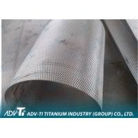 Platinum Coated Titanium Wire Mesh Gr1 Custom Long Lifetime Manufactures