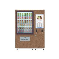 CE FCC ISO approved salad vending machine with remote control function Manufactures