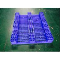HDPE / PP Plastic Pallet Supermarket Accessories For Logistics Conveying System Manufactures