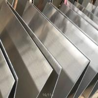China OEM ODM Magnesium Alloy Sheet Foil , Magnesium Metal Alloy  Textile Machinery on sale