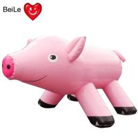 Buy cheap Advertising 210D oxford material gaint inflatable pink pig from wholesalers