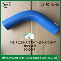 Buy cheap PC220-7 / PC270-7 / PC200-7 / PC210-7 Excavator Hose komatsu excavator parts from wholesalers
