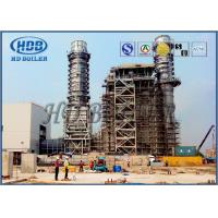 China High Efficient Hrsg Steam Generator Customized Waste Heat Recovery Steam Generator on sale