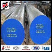 AISI H13 Round Bars Forged Manufactures