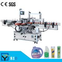 DY810 high speed automatic label applicator Manufactures