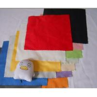 Quality Customized Printed Colorful Pure Cotton / Fibre / Sheepskin Glass Cleaning Cloth for sale