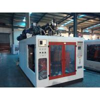 Buy cheap 4 Layer Twin Station extrusion blow molding machine for chemical bottle pesticide bottle from wholesalers