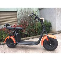 Red / Yellow 1500W Removeable Lithium Battery Operated Scooter CE / RoHS Aproved Manufactures