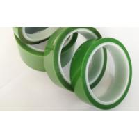 55um PET Silicone Tape Radiation resistance characteristic for spraying powder Manufactures