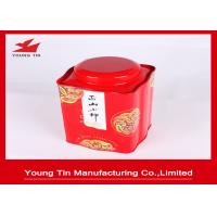Tinplate Traditional Metal Tea Tin Box Container With Inner Lid And Outer Lid Manufactures