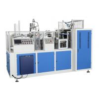 Quality ZWJ-750 Automatic Paper Box Making Machine 10Kw Paper Cup Forming Machine for sale