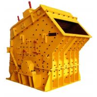 [Photo] Quality limestone impact crusher Manufactures