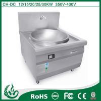 Quality Commercial industrial portable induction cooktop wok CH-30DC for sale