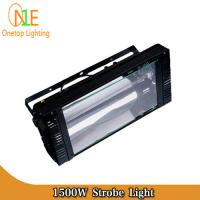 DJ Light Factory1500w dmx strobe light stage light 1500W DMX dimming strobe light Manufactures