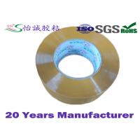 Quality Beige BOPP adhesive tape / Meeting the Standards of SGS and RoHS for sale