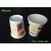 12oz Hot Drinks Double Wall Paper Cups Disposable Coffee Cups With Donut Cow Printed Manufactures