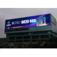 P10.4mm Outdoor Fixed LED Display For High Buildings Environmental Friendly Manufactures