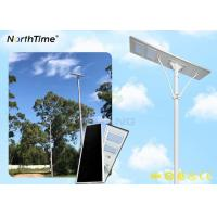 IP67 Automatic On Off Patent Solar Powered LED Street Lights with Sunpower Panel Manufactures